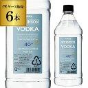 ウィルキンソン ウォッカ 40度 ペットボトル 1800ml 1.8L 6本 [ウイルキンソン][ウヰルキンソン] RSL