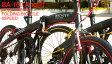 WACHSEN 20インチ アルミ 折りたたみ自転車 6段変速付き Angriff(アングリフ)【代引き不可】