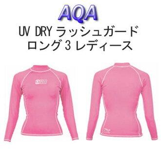 AQA UV 드라이 러쉬 가드 롱 3 여성 기준 7 색 KW-4307