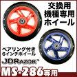 ショッピングホイール JD RAZOR MS-286 専用 6インチ ホイール ベアリング付 純正 キックボード キックスケーター 1個入り XP2864060610