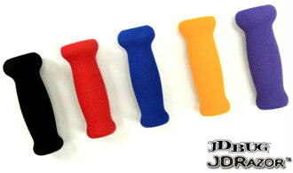 JDRAZOR (Chix cater, kickboards) grip set (6103 B)