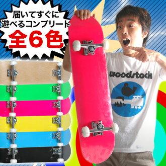 Blank deck skateboarding complete skateboard BC-1012