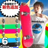 【あす楽対応】ブランクデッキ スケートボード コンプリート スケボー BC-1012