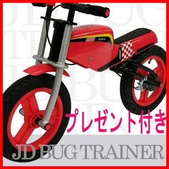 Choose Protector giveaway kickboards cash on delivery fee free JD BUG TRAINER DT-12 (equilibrium sense for exercise bike) theft prevention with name shall jd razor scooters Chix cater for children キックスケータ for kids kick bike KA