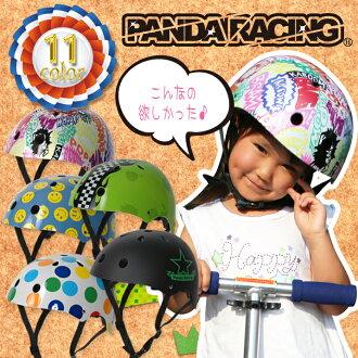 Helmet kickboard kick skater kick motor scooter skateboarding for bicycles for kids helmet child service helmet bicycle kids strike rider bicycles