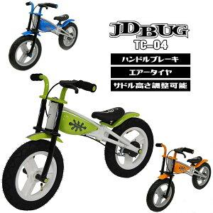トレーニングバイク/TC-04/平衡感覚練習用バイク/キックバイク