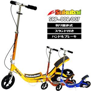 キックスケータプロテクタープレゼントJDRAZORマルチスピードスクーターバイク(SUKUBAI)SRP-008