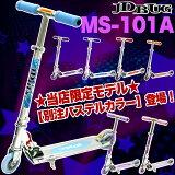 ���å��ܡ��� �Ҷ� ���å����������� ���å��ܡ��� ���å� ���å����������� ���å��ܡ��� ���å��ܡ��� jd bug MS-101A