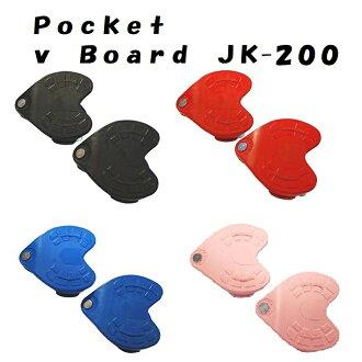 口袋口袋板滑板兒童滑板兒童滑板車為孩子踢配合保護 jk-200