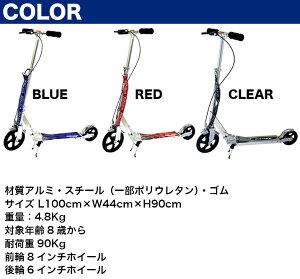 4�������缡ȯ��ͽ�����䳫�ϡ��������������̵���ۡڥץ�ƥ������ץ쥼��ȡۥ��å��ܡ��ɥ��å������������Ҷ��ѥ��å���JDRAZOR���å�������������������դ�MS-138Pms-138p