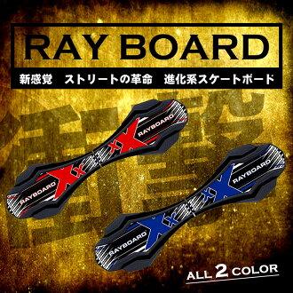 躺板射線板新滑板演化的滑板滑板滑板街革命 2 顏色紅色藍色