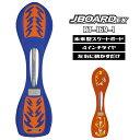 【プロテクタープレゼント】 ジェイボード JBOARD RT...