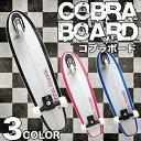3ウィール・コブラボード スケートボード TOHO 東方興産...
