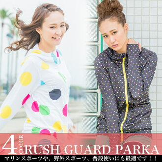 It rash guard ladies long sleeve long length ラッシュガードパーカーラッシュパーカ zip up/UV cut and UV prevention and immediately dry and quick-drying / ラシガード / rush Parker / swimsuit / dot