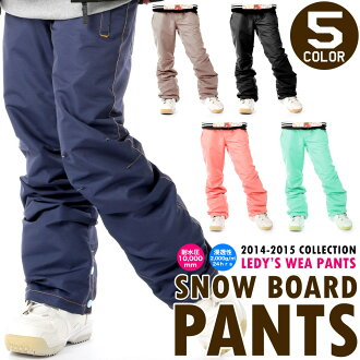 It women's snowboard pants 4 color snowboarding clothing snowboard are snowboarding snow were badware wear pants 74% off
