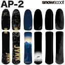 е╣е╬б╝е╣епб╝е╚ SNOWSCOOT AP-2 Board еиб╝е╘б╝е─б╝ ете╟еы е▄б╝е╔ ╕Є┤╣ еле╣е┐ер е╤б╝е─ ╚─ ежегеєе┐б╝е╣е▌б╝е─ е╕е├епе╕еуе╤еє JykK Japan