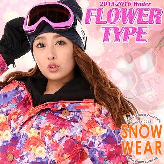 Ladies snowboard clothing up and down set スノボウェア border snowboarding snowboard down set snow were jacket pants 69% off