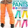 【送料無料】 スノーボードウェア レディース パンツ 単品売り スノボウェア スノーボードウエア レディース SNOWBOARD 送料込