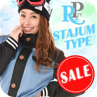 Ladies snowboard clothing up and down set Japanese quality