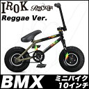 Irock_reggae