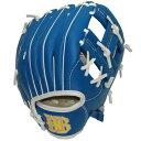 キッズ キャッチボール セット 野球 グローブ 子供 こども 用 青 ブルー blue 英語 ロゴ入り サイズ 8.5インチ 8.5inch 公園 野球用品 リトルリーグ軟式グラブ 硬式グラブ 少年野球 小学生 キャッチャー 外野手 内野手 #3131