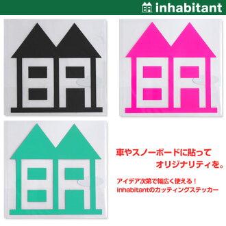 인하비탄트 STICKER HOUSE 하우스 스티커(대) 핑크・블랙・그린 커팅(IH118AX93) 가능