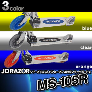 ���å��ܡ���/JDRAZORBUG/���å�����������/MS-105R/���å�����������/jdrazor