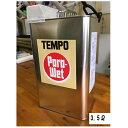 テムポ化学(TEMPO) テント用強力防水液 パラウエット 3.5L #0373