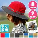 サファリハット 2タイプ 8カラー つば広 UV対策 紫外線対策 キャンプ メンズ レディース ユニセックス 男女兼用 テンガロンハット HAT 登山 帽子 トレッキング ひも付き