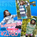 [RE:PRE] / Rashi guard / rush parka / swimsuit / horizontal stripes immediately fast-dry re-pre-rush guard Lady's long sleeves long length rush guard parka rush parka zip up /UV cut / ultraviolet rays prevention / Inui