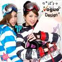 Vog0022_new_1