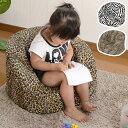 キッズソファー ミニソファー キッズ ソファ アニマル柄 小さい かわいい 日本製 ヒョウ柄 ゼブラ柄