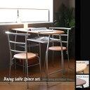 【ダイニングテーブルセット】 3点セット テーブル×1個 椅子×2脚 セット カウンターテーブル ダイニング テーブル 椅子 セット キッチン ダイニング シン...