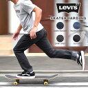 特別価格 リーバイス 501 スケートボード Levi's Skateboading リーバイス スケートボーディング コレクション ボタンフライ ストレート スケート デニム ジーンズ ジーパン 59692 股下30 股下32