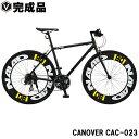 クロスバイク 700c(約27インチ) 自転車【完成品】超軽...