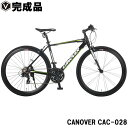 【セール特価】クロスバイク 完成品 自転車 700c(約27インチ) ライト付き シマノ21段変速 超軽量 アルミフレーム CANOVER カノーバー CAC-028 KRNOS