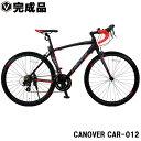 ロードバイク 自転車 700c(約27インチ)【完成品】シマ...