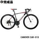ロードバイク 自転車 700c(約27インチ)【完成品】【ライト付き】シマノ21段変速 Tourneyリアディレーラー 超軽量 アルミフレーム CANOVER カノーバー CAR-015 UARNOS