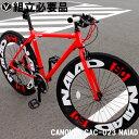 クロスバイク 700c(約27インチ) 自転車 超軽量 アルミフレーム シマノ21段変速 90mmディープリム CANOVER カノーバー CAC-023 NAIAD ナ..