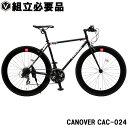 クロスバイク 700c 自転車 ストリート系 クロスバイク 700c(約27インチ) 超軽量 クロモリフレーム シマノ21段変速 60mmディープリム CANOVER(カノーバー) CAC-024 HEBE(ヘーべー)