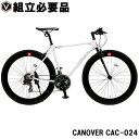 自転車 ストリート系 クロスバイク 700c(約27インチ) 超軽量 クロモリフレーム シマノ21段変速 60mmディープリム CANOVER カノーバー C..