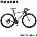 ロードバイク 自転車 700c(約27インチ)【ライト付き】...