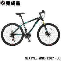 【完成品】自転車 マウンテンバイク MTB 26インチ シマノ21段変速ギア 前後ディスクブレーキ NEXTYLE ネクスタイル MNX-2621-DDの画像