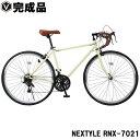 ロードバイク 完成品 自転車 700c(約27インチ) ロードレーサー シマノ21段変速 NEXTY...