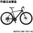 クロスバイク 700c(約27インチ) 自転車 シマノ21段...