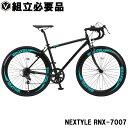 ロードバイク 自転車 ロードレーサー 700c(約27インチ) シマノ7段変速 超軽量 アルミフレーム NEXTYLE ネクスタイル RNX-7007