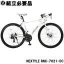 ロードバイク 700c(約27インチ)自転車 シマノ21段変...