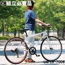 【指定商品大幅値下中】 クロスバイク 自転車 700×28C(約27インチ) シマノ製6段変速 軽量 アルミフレーム リアカラーリム リグ LIG CR-7006LIG