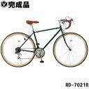クラシカルロードバイク 700c(約27インチ) 自転車【完...