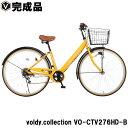 自転車 27インチ 完成品 シティサイクル おしゃれ ママチ...